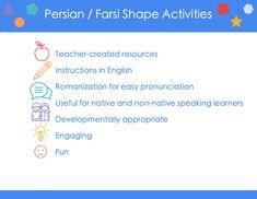 Persian / Farsi Shape Activity Digital Download- Primary Pack