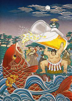Japanese Artwork, Japanese Poster, Japanese Prints, Japon Illustration, Japanese Illustration, Chihiro Cosplay, Japanese Beer, Japan Painting, Beer Art