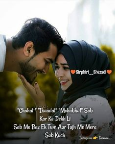 Mention some special 😘 Tag Someone ❤ 👇👇👇👇👇👇👇 For more quotes. One Love Quotes, Attitude Quotes For Boys, Muslim Love Quotes, Romantic Love Quotes, Couple Quotes, Love For Husband, Gulzar Poetry, Love Diary, Love Of My Life