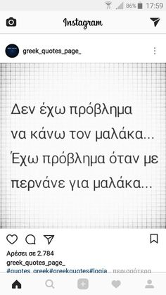 Greek Quotes, English Quotes, Wise Words, Angel, Quotes, Wisdom Sayings, English Quotations, Angels, Word Of Wisdom