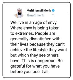 Allah Quotes, Muslim Quotes, Religious Quotes, Reminder Quotes, Words Quotes, Life Quotes, Qoutes, Quran Quotes Inspirational, Meaningful Quotes