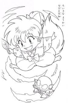 Coloring Special Pictures Everything Inuyasha Magazine Hotdog Hu Cool Pages