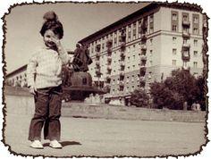 Я тоже была маленькой..