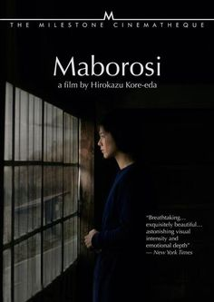 Shop Maborosi [DVD] at Best Buy. Find low everyday prices and buy online for delivery or in-store pick-up. Yasujiro Ozu, Case Western Reserve University, Recurring Nightmares, Sea Of Japan, Japanese Film, After Life, Dvd, Her Brother, Independent Films