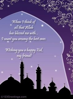 Happy Eid Eid Mubarak Quotes, Eid Mubarak Images, Eid Mubarak Greetings, Happy Eid, Ramadan, Qoutes, Blessed, Marmaris, Thoughts