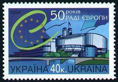 Stamp: 50th Anniversary of European Council (Ukraine) (Council of Europe, 50th…
