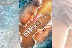 Mahaakshay Chakraborty and Evelyn Sharma Starrer Ishqedarriyaan Releases its First Motion Poster
