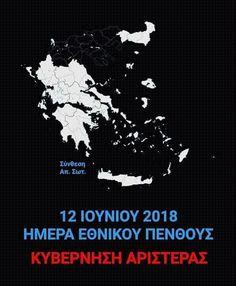 Greece, History, Poster, Greece Country, Historia, Billboard