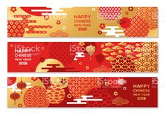 Horizontal Banners Set with 2018 Chinese New Year Elements. Asian Lantern, Clouds and Patterns in Modern Style, geometric ornate shapes, red and gold vector. Chinese New Year Design, Happy Chinese New Year, Chinese New Year Poster, Chinese Style, New Year Packages, Dm Poster, Gfx Design, Bussiness Card, Chinese Patterns