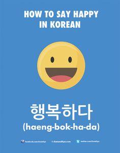 Korean Words Learning, Korean Language Learning, Learning Spanish, Feeling Happy, How Are You Feeling, Learn Basic Korean, How To Speak Korean, Happy Today, Italian Language