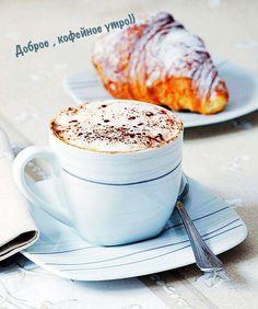 The Visual Vamp: Photo Coffee Cups, Tea Cups, Café Chocolate, Coffee Photography, Good Morning, Breakfast, Tableware, Interiors, Friends