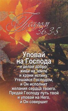 Коллекция христианских открыток