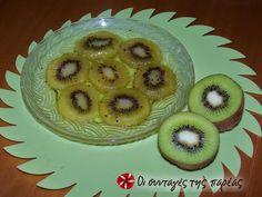 Kiwi spoon sweet #cooklikegreeks #kiwispoonsweet #kiwi #spoonsweet