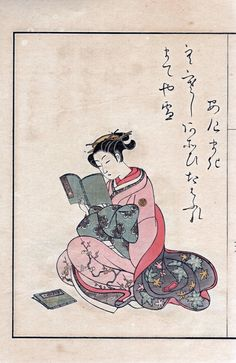 Yoshiwara bijin awase (The Beautiful Women of the Yoshiwara)  吉原美人合 (絵本青楼美人合) Japanese Edo period 1770 (Meiwa 7) Artist Suzuki Harunobu (Japanese, 1725–1770)