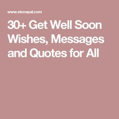 Get Well Soon Poems for Boyfriend | Poem, Message quotes ...