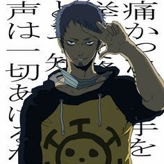 Tags: Anime, ONE PIECE, Trafalgar Law, The Eleven Supernovas, Heart Pirates