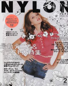 nylon magazine denim Archives - Denim Therapy Blog