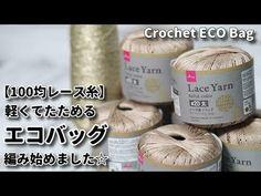 The Creator, Crochet, Mini, Crafts, Bags, Color, Fabrics, Handbags, Manualidades