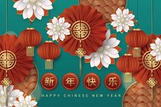 Chinese happy new year 2020 lunar backgr. Chinese New Year Wallpaper, Chinese New Year Images, Chinese New Year Design, Chinese New Year Card, Happy New Year Pictures, Happy New Year 2020, Christmas Window Stickers, New Year Diy, New Year's Crafts