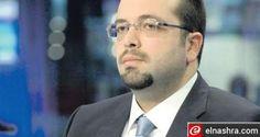 أحمد الحريريتصريح قباني عن مرفأ طرابلس مرفوض ولا يمثل تيار المستقبل - Elnashra - Lebanon News