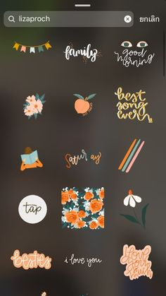 # Food and Drink icon pictures Instagram Blog, Ideas De Instagram Story, Creative Instagram Stories, Instagram And Snapchat, Instagram Story Template, Instagram Quotes, Instagram Funny, Snapchat Stickers, Instagram Highlight Icons
