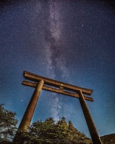 Japanese Shrine, Japanese Landscape, Night Aesthetic, Japanese Aesthetic, Japanese Beauty, Milky Way, Night Skies, Beautiful Landscapes, Scenery