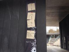 f: id: asaiyusuke: 20120427160735j: image