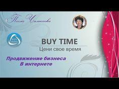 Выставка 2017 АСТАНА_Как казахстанцы смогут зарабатывать на мировой рекламе