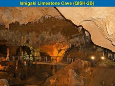 Ishigaki Island Limestone Cave, Japan | SuperStar Aquarius