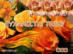 giortazo.gr: Ευχαριστώ Πολύ Κινούμενες Εικόνες ...giortazo.gr Snack Recipes, Snacks, Beautiful Roses, The Originals, Gifs, Food, Snack Mix Recipes, Appetizer Recipes, Appetizers