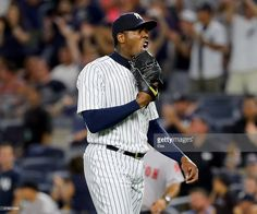 Aroldis Chapman #54 of the New York Yankees celebrates the 3-1 win over the Boston Red Sox at Yankee Stadium on July 17, 2016 in the Bronx borough of New York City.