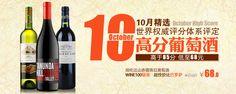 Winenice 14OCT14 8