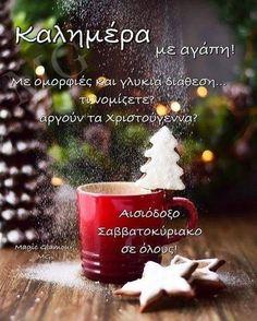 Christmas Ornaments, Holiday Decor, Christmas Jewelry, Christmas Decorations, Christmas Wedding Decorations