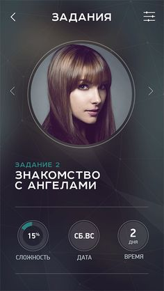 The Game app by Andrey Krusanov, via Behance