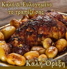 Anastasia, Pork, Greek, Meat, Chicken, Kale Stir Fry, Pork Chops, Greece, Cubs