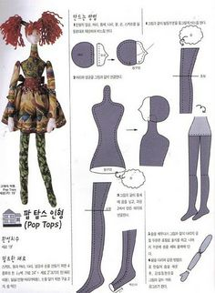 Adolescent Linda Doll  - free pattern