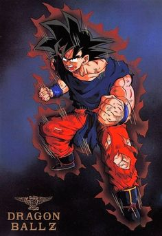 """""""I will not let you beat me! I'm going to win this fight! I must win!"""" #SonGokuKakarot"""
