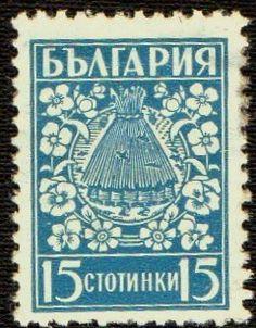 Znaczek: Beehive (Bułgaria) (Definitives) Mi:BG 408x,Sn:BG 365,Yt:BG 365,Sg:BG 450,AFA:BG 400