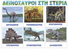 dreamskindergarten Το νηπιαγωγείο που ονειρεύομαι !: Οι δεινόσαυροι - πίνακες αναφοράς για το νηπιαγωγείο Moose Art, Poster, Animals, Animales, Animaux, Posters, Billboard, Animal, Animais