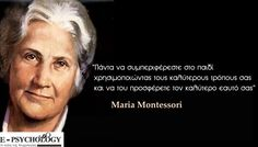 Maria Montessori, Educational Psychology, All Kids, Happy Kids, Einstein, Parenting, Learning, Words, Health
