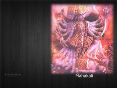 Mahakali - Spiritual / devotional - Wallpapers - Aryan blood