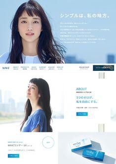 コンタクトレンズのWAVE(ウェイブ) Web Design Trends, Website Layout, Site Design, Flat Design, Teenagers, Graphic Design, Fashion Outfits, Cotton, Style