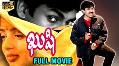 Kushi Telugu Full Movie on Indian Video guru, featuring Pawan Kalyan and Bhumika in lead roles with Ali in a comic role. Directed by SJ Surya, Music by Mani Sharma and Produced by AM Ratnam.