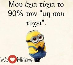 Fashion Arena Smart Quotes, Best Quotes, Love Quotes, Favorite Quotes, Minion Jokes, Minions, Funny Greek Quotes, Funny Quotes, Tell Me Something Funny