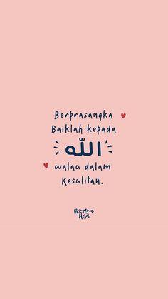 Text Quotes, Mood Quotes, Life Quotes, Qoutes, Hadith Quotes, Muslim Quotes, Quran Quotes Inspirational, Religion Quotes, Whatsapp Wallpaper