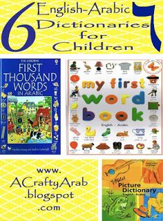 6 English-Arabic Dictionaries for Children