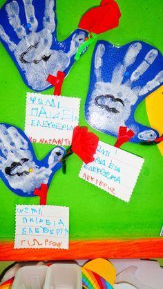 Η Ζουζουνοπαρέα μας: Γιορτή του Πολυτεχνείου! Dinosaur Stuffed Animal, November, Classroom, Peace, Toys, Projects, Blog, Animals, Education