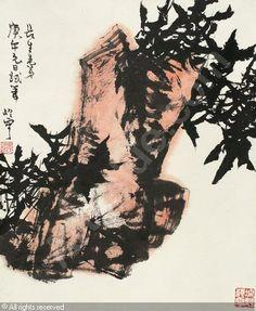 """Résultat de recherche d'images pour """"Qin Lingyun"""""""