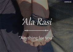 15 Beautiful Arabic Words That'll Make You Fall In Love With The Language is part of Sarcastic quotes Funny Ideas - Leading Quotes Magazine & Database, Featuring best quotes from around the world Unusual Words, Weird Words, Rare Words, Cool Words, Beautiful Meaning, Beautiful Arabic Words, Pretty Words, Words That Mean Beautiful, Urdu Words With Meaning