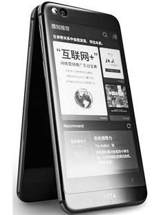 3 Picture, High Resolution Picture, Android Smartphone